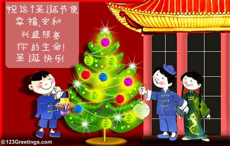 Christmas Wishes  Free Chinese eCards, Greeting Cards