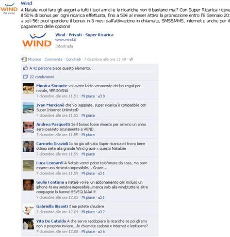ufficio reclami wind wind quando un attivit 224 promozionale deve trasformarsi