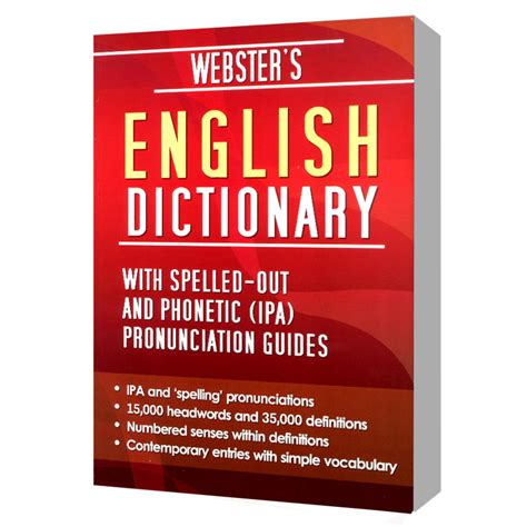 dictionary to learning is webster s dictionary with spelled