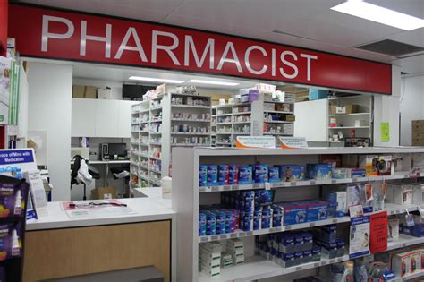 Retail Pharmacy by Halal Medicine Now A Option For Australian Muslims