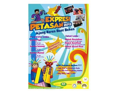 desain layout event sribu desain poster design poster event quot ekspresi petasan