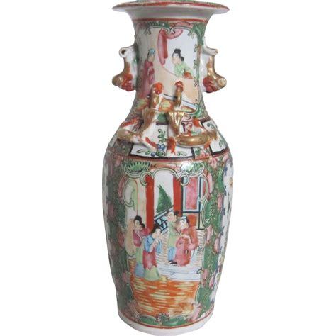 Qing Dynasty Vases by Qing Dynasty Medallion Vase