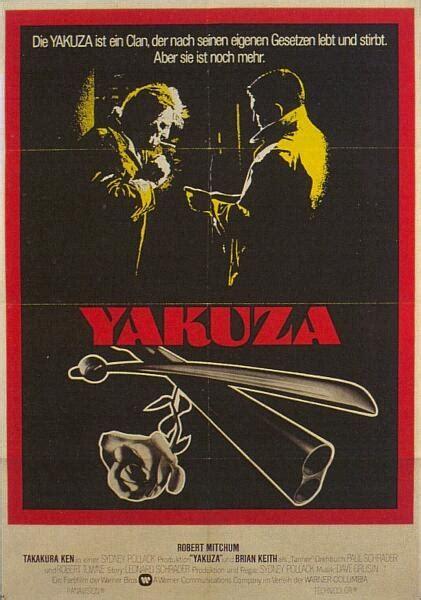 yakuza tattoo cbelltown closed 307 best images about yakuza on pinterest katana