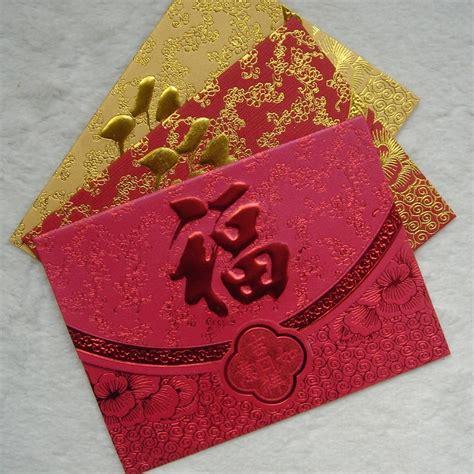 new year gift envelope surnames envelopes married small envelope