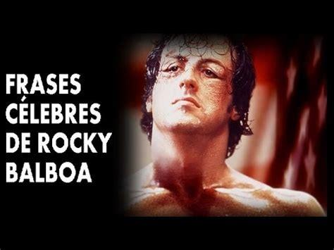 imagenes motivacionales rocky rocky balboa y algunas de sus frases celebres youtube