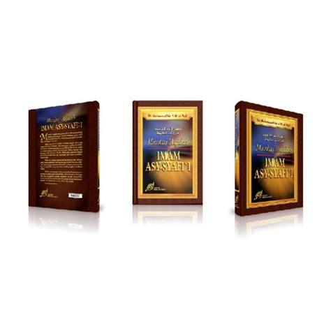 Buku Manhaj Salafi Imam Syafii manhaj aqidah imam asy syafi i