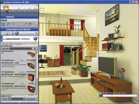 logiciel aménagement appartement logiciel d amenagement interieur gratuit