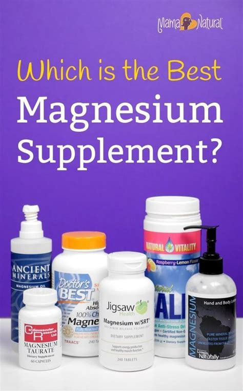 supplement with magnesium best 25 magnesium supplements ideas on