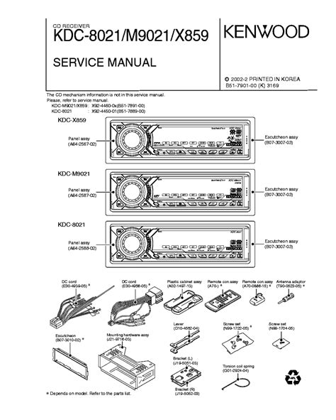 kenwood car stereo kdc 119 wiring diagram unit wiring
