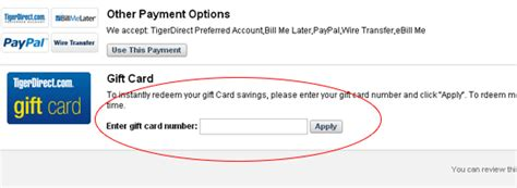 Tigerdirect Gift Cards - tigerdirect com purchase a tigerdirect com gift card