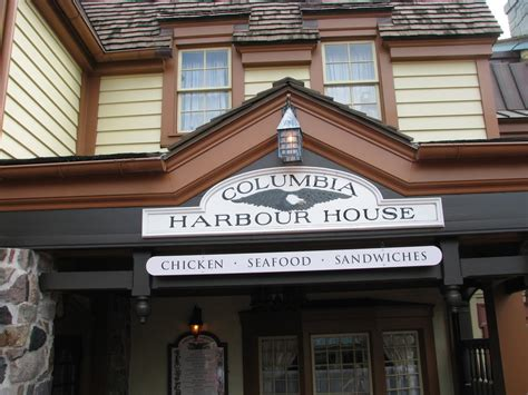 harbour house disney world dining columbia harbour house disney