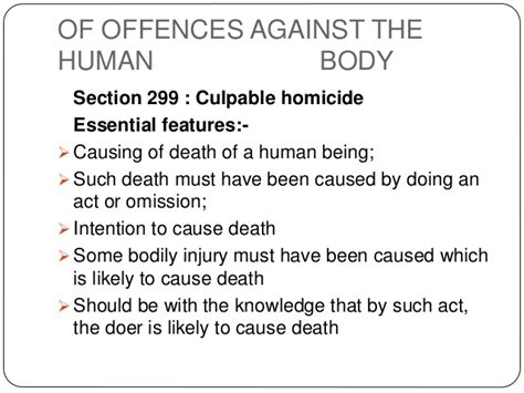 the advocate death section offences towards body indian penal code 1860