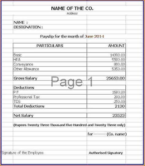 12 salary slip sle excel salary paper format