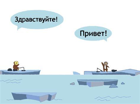 in russian how to say hi in russian learnrussian speak russian