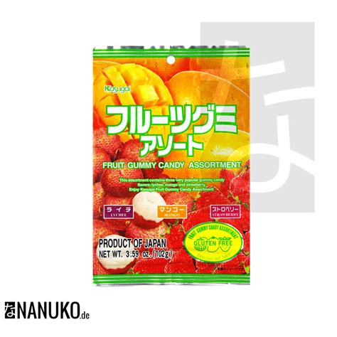 lychee fruit candy 100 lychee fruit candy full ripe lychee fruit