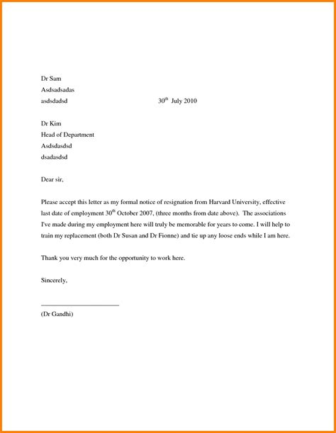 resignation letter sle template resume builder