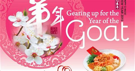 new year lunch penang penang hotel promotions s day dinner 2015 and