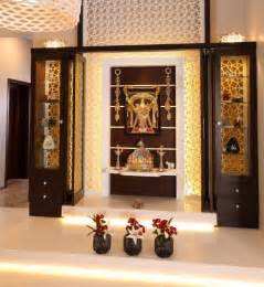 Pooja Room Home Design Ideas Pictures Remodel And Decor » Modern Home Design