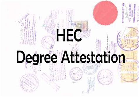 Hec Attestation Authority Letter Format How To Attest Degree From Hec Pakistan