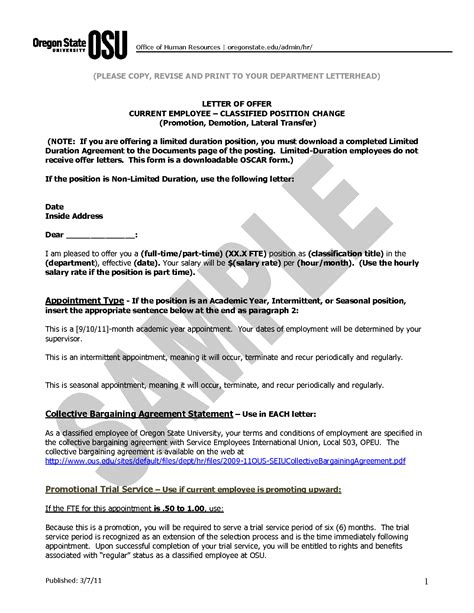 Employee Promotion Justification Cover Letter Best Photos Of Employee Promotion Justification Template Promotion Letter Template
