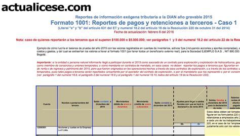 formatos de exogena del 2016 formato 1001 modelos y formatos
