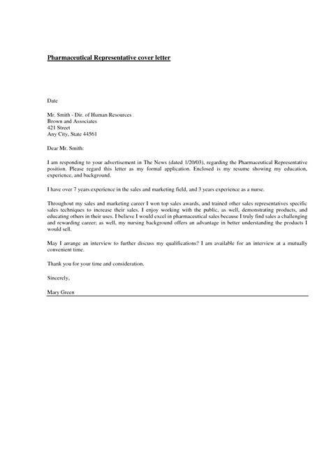 sample cover letters retail dolap magnetband co