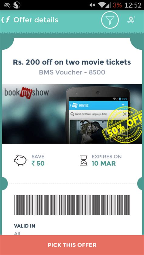 bookmyshow payment freecharge bookmyshow pay rs 99 and get rs 200 off on 2
