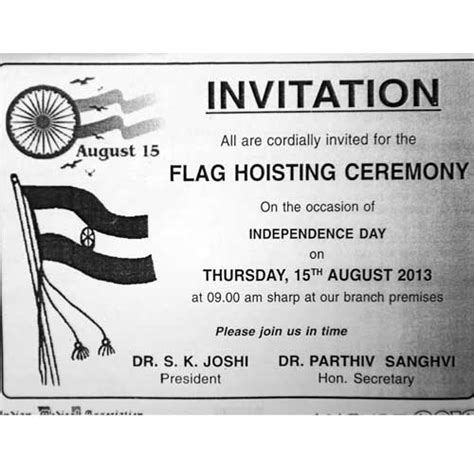 Invitation Letter Format Independence Day Indian Independence Day Invitation Cards Futureclim Info