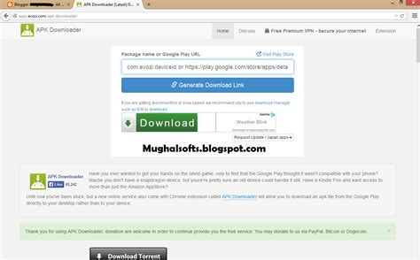 how to apk file from play store how to apk file from play store mughalsofts