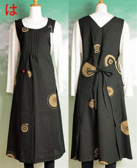 pattern japanese apron google japanese apron and apron patterns on pinterest