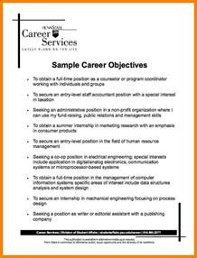 Dialysis Resume Objective Exles 7 Career Objective Statement Exles Dialysis