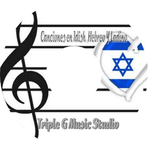 barry chiribim chiribom dj comment remix canciones en idish hebreo ladino y algunas cosas