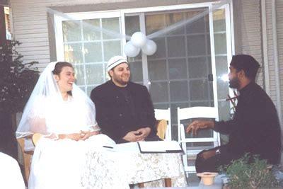 Dou3A al zawaj marriage