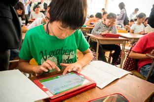 edmodo kddi タブレットで計算ドリル クラス内snsも活用 kddiと福岡市が推進する 次世代型教育 とは ガジェット通信