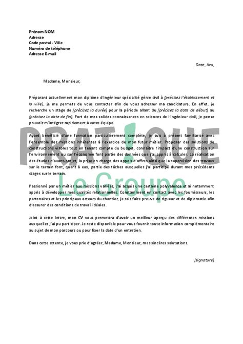lettre de motivation pour un stage d ing 233 nieur du g 233 nie civil pratique fr