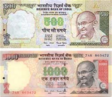 rs 1000 and 500 notes domain b reserve bank to replace currency series