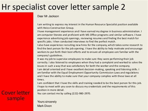 Resource Specialist Cover Letter by Hr Specialist Cover Letter