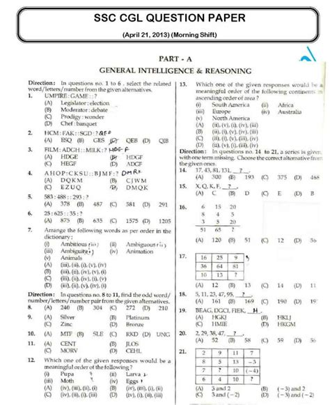 english pattern in ssc cgl ssc exam questions answers 2018 2019 studychacha