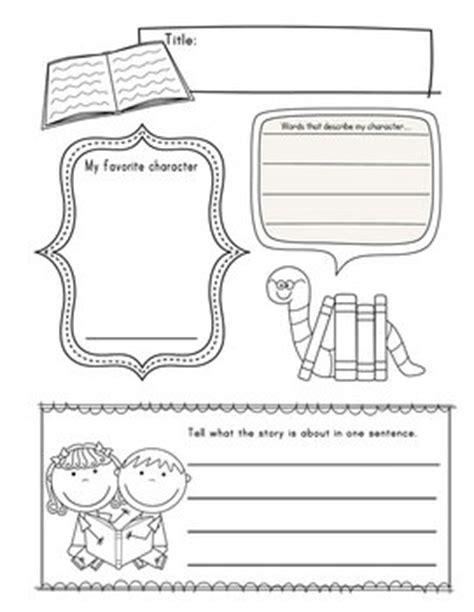 Letter Response Kit Grade Journeys Summer Reading Kit