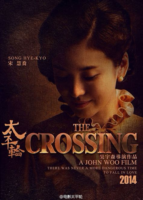 film bagus cina song hye gyo 송혜교 the queen of korean wave