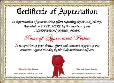 25 Best Ideas About Certificate Of Appreciation On Pinterest Movie Basket Gift Redbox Movies Award Email Template