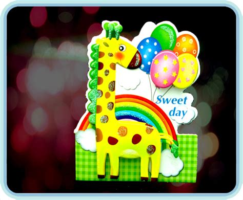Sweet Global Gift Card - gift card sweet day