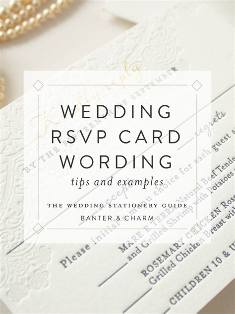 wedding rsvp layout wedding stationery guide rsvp card wording sles