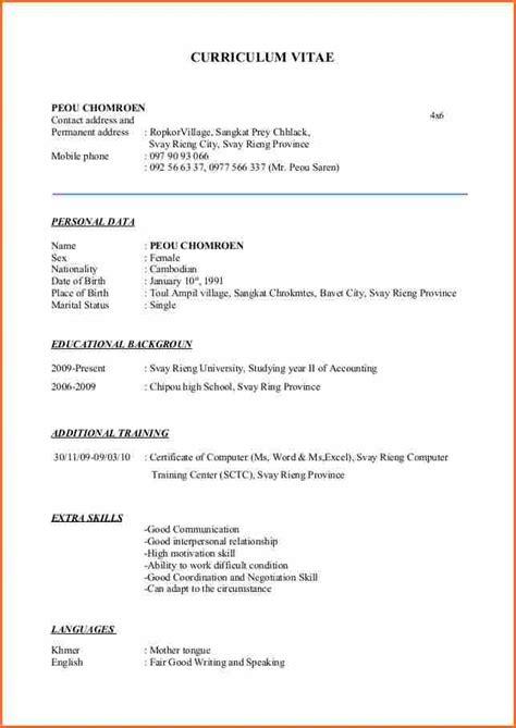 Resume Vs Cv 7 Resume Vs Curriculum Vitae Budget Template Letter