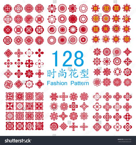 pattern words meaning 128 beautiful elegant figure graphics vector graph in