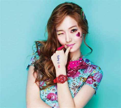 Popular In Korea 100 popular korean names that are simply