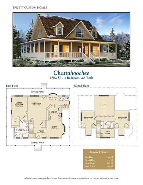 Customizable House Plans Customizable Floor Plans House Plans Luxamcc Luxamcc