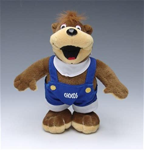 Lindt Choco Flake teddyb 228 ren in der werbung kellog s chocos b 228 r