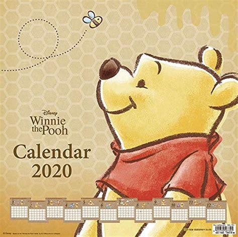 カレンダー 2020 プーさん