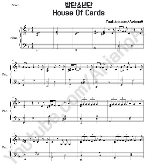 music for house of cards apianoa kpop piano cover bts house of cards piano sheets
